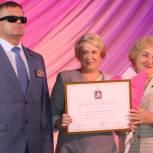 Владимир Вшивцев принял участие в ежегодной августовской педагогической конференции в Волоколамске