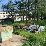 Магаданцы жалуются на стихийные свалки  мусора на улице Авиационная