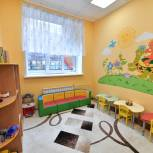 Проект «Палисадик: До конца года в Балашихе появится тысяча новых мест в детских садах