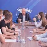 Вадим Супиков обсудил с «Молодой Гвардией» проблемы молодежи и пути их решения