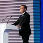 Дмитрий Медведев: «У программы «Единой России» коллективный автор – российский народ»