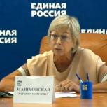 На площадке «Единой России» предложили включить в программу капремонта школ обеспечение антитеррористической защищенности
