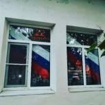 Лаганские единороссы отметили День флага РФ