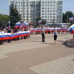 По случаю Дня Государственного флага Российской Федерации  Калининское местное отделение партии «Единая Россия» организовало флешмоб