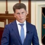 Олег Кожемяко поблагодарил жителей Приморского края за участие в формировании Народной программы
