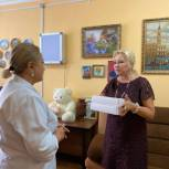 Активисты единого волонтерского штаба передали онкобольным детям жизненно важные лекарства