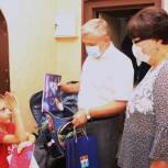 Губернаторские подарки вручили мытищинским первоклассникам
