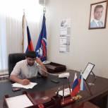 Обращения дагестанцев в приемной «Единой России» рассмотрел депутат Муслим Катаев
