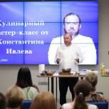 Шеф-повар Ивлев назвал условия развития кулинарной России