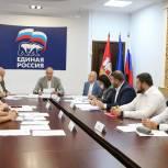 В Челябинске обсудили, как сделать дорожное движение безопасным