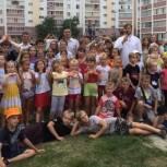 Николай Кузяков принял участие в организации праздника двора в своем округе
