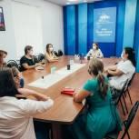 В штабе общественной поддержки «Единой России» обсудили социальную помощь семьям с детьми-инвалидами