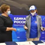 В Пскове и Великих Луках открылись штабы общественной поддержки партии большинства