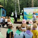В Перевозском районе возобновил работу спортивно-оздоровительный лагерь «Борок»