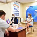 Промежуточный итог мониторинга цен на «борщевой набор» подвели в Штабе общественной поддержки «Единой России»