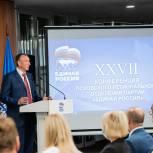 В Пскове принята региональная Народная программа «Единой России»
