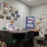 Ремонт канализационной трубы в квартире труженицы тыла выполнен после обращения в приемную партии Ленинского района
