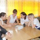В Пронске организовали игру «РосКвиз»