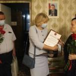 Активисты «Единой России» поздравили жительницу Башмаковского района с 90-летием