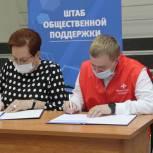 Штаб общественной поддержки «Единой России» в Томской области возглавила Оксана Козловская