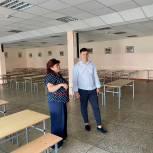 Александр Бондаренко оценил готовность школ микрорайона «Солнечный» к новому учебному году
