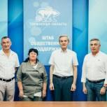 Общественники региона продолжают вносить предложения в Народную программу «Единой России»