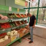 Михаил Богатов провел мониторинг цен на продукты питания и овощи