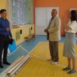 Единороссы Верхнеуральского района приняли участие в приемке школ к новому учебному году