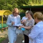 Ирина Рублевская: Улучшение материально-технической базы школ и детских садов благоприятно скажется на учениках и воспитанниках