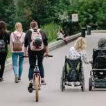 Доступная среда, трудоустройство и социализация: на площадке «Единой России» озвучили новые меры господдержки людей с инвалидностью