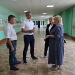 Представители «Единой России» оценили готовность Центра образования № 13 к учебному году