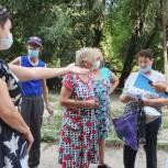 Ольга Сынкина поможет жителям Ленинского района попасть в программу по благоустройству дворовой территории