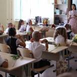 «Единая Россия»: Учебный год в школах начнется 1 сентября в очном формате