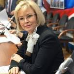Депутат Госдумы ответит на вопросы томичей