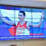Олимпийский чемпион Юрий Борзаковский: Когда видишь родной флаг, то чувствуешь – за тобой люди, за тобой целая страна