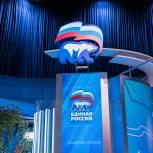 Губернаторы: Собранные в народную программу «Единой России» наказы от жителей регионов должны стать посылом к действию