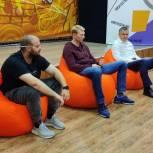 В Красногорске состоялся форум «Перемены. Новая социальная политика»