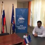 Александр Ефремов провел очередной брифинг по итогам сбора наказов в народную программу партии