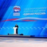 «Единая Россия» идет на выборы, чтобы продолжить работу над реализацией общенациональной повестки развития