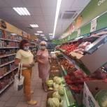 В Советском районе проверили цены на овощи