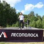 Александр Орлов в Дмитрове поприветствовал участников трейлраннинга «Лесополоса»