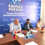 «Единая Россия» и минэкономразвития республики провели встречу с представителями торговых сетей