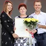 Никита Чаплин и Наталья Виртуозова поздравили жителей Зарайска с 875-летием города