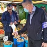 Электрогорские единороссы провели рейд по контролю цен на продукты «борщевого набора»