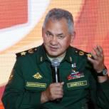 Сергей Шойгу: Служить Отечеству и быть патриотом - это вещи неразделимые
