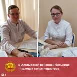 Программами «Земский доктор» и «Земский фельдшер» в Чувашии воспользовались 600 медиков
