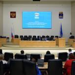 Представителей лучших городских первичных отделений «Единой России» отметили в Тюмени