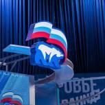 Единороссы Свердловской области соберутся на Конференцию