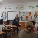 Юрий Зиновьев встретился с жителями своего избирательного округа