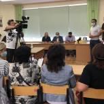 Дмитрий Голубков встретился с трудовыми коллективами Одинцовской средней школы № 1 и детского сада № 77